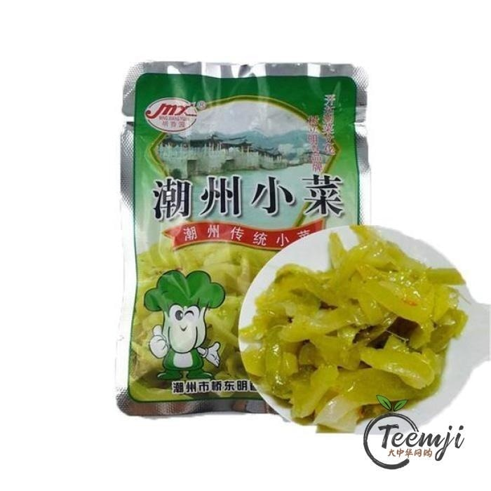 Mxy Chiu Chow Mustard Vegetables 80G Preserved