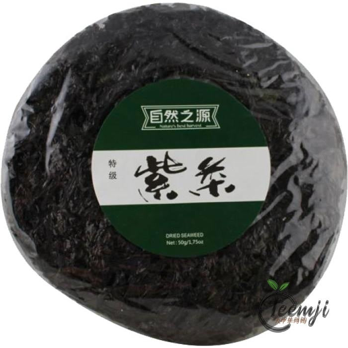 Natures Best Harvest Dried Seaweed 50G Rice/dried