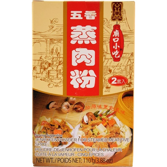 Tomax Five spices for steamed meat 庙口小吃五香蒸肉粉 110g