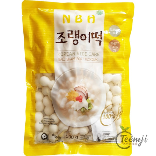 Nbh Korean Rice Cake Ball Shape For Tteokguk 500G Fresh Products