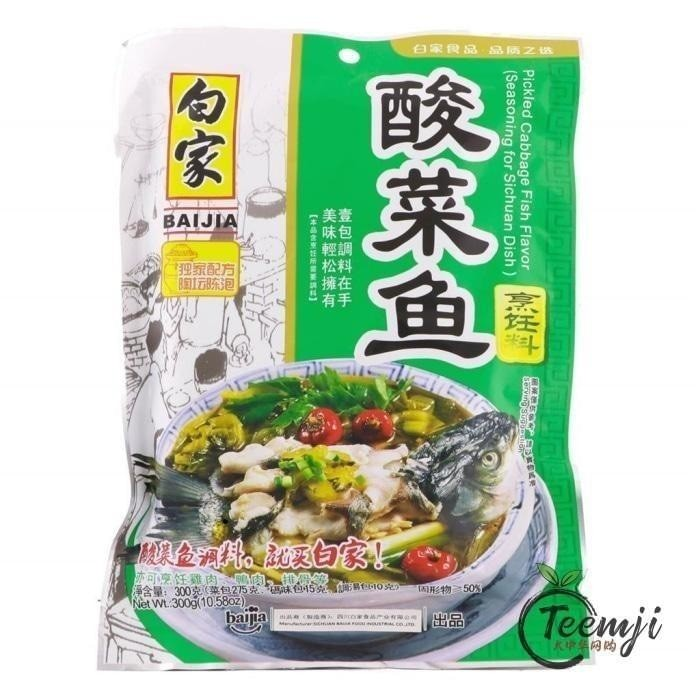 Baijia Spices For Pickled Sour Vegetable Fish 300G