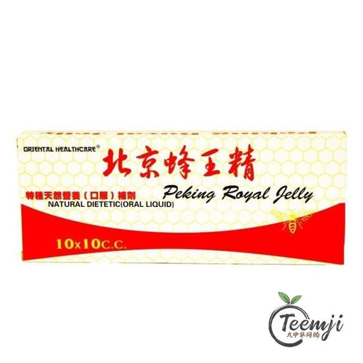 Oh Peking Royal Jelly 10 St 100Ml Tea & Coffee