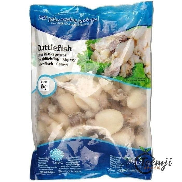 Planets Pride Cuttlefish 40/60 1Kg Frozen Seafood