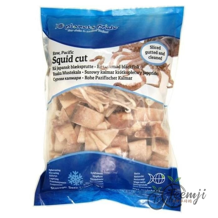 Planets Pride Squid Cut 800G Frozen Seafood