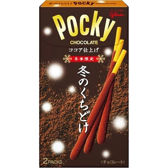 Pocky Winter Limited Edition Chocolate Biscuit Sticks 格力高百奇冬季限定巧克力棒 62g