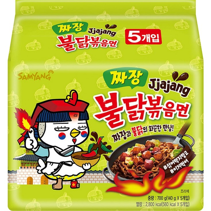 Samyang Jjajang Hot Chicken Ramen Noodle 三养炸酱味火鸡面 700g