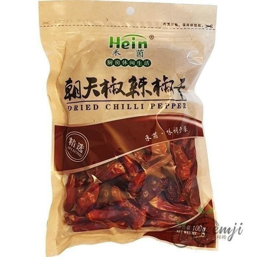 Hein Dried Chilli Pepper (Facing Heaven) 100G Spices