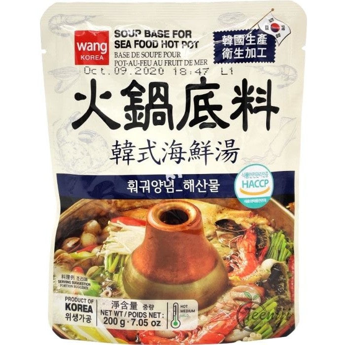 Wang Korea Soup Base For Sea Food Hot Pot 200G