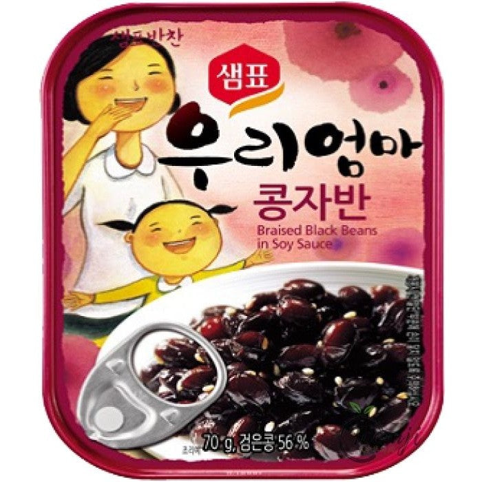 Sempio Braised Black Beans In Soy Sauce 70G Preserved