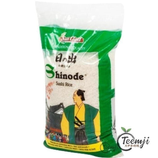 Sun Clad Shinode Sushi Rice 10Kg Rice/dried