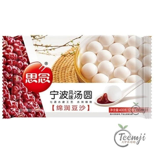 Synear Glutinous Rice Ball With Red Bean 400G Frozen Food