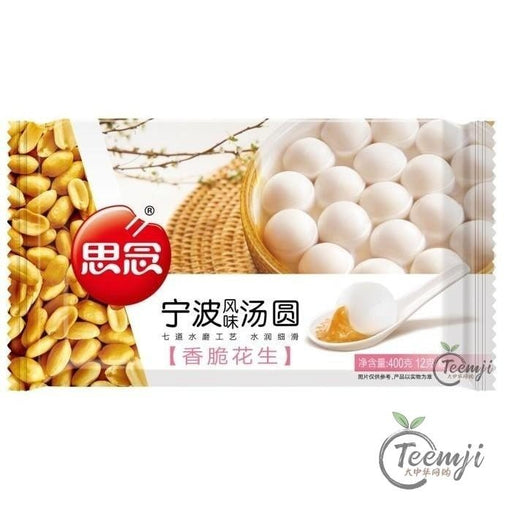 Synear Glutinous Rice Ball With Peanut 400G Frozen Food
