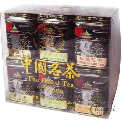 The Finest Tea Of China 6X 170G & Coffee