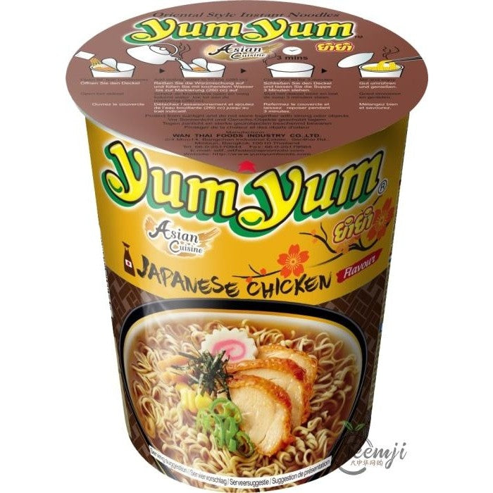 Yum Japanese Chicken Instant Noodle 70G