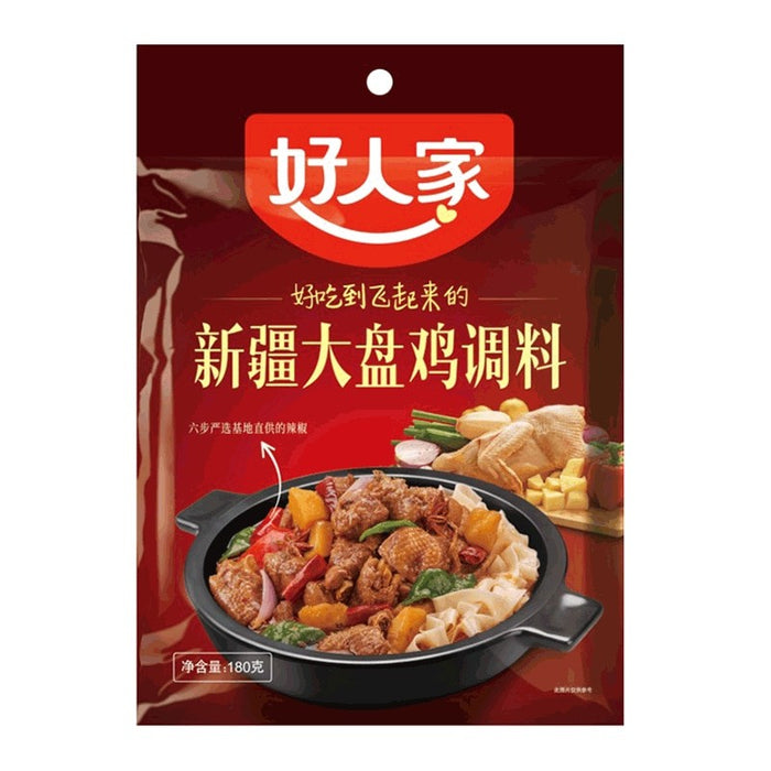 Haorenjia Xinjiang Style Spices For Chicken 好人家新疆大盘鸡调料 180g