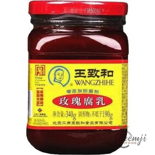 Wang Zhi He Fermented Bean Curd With Rose Sugar 340G Preserved