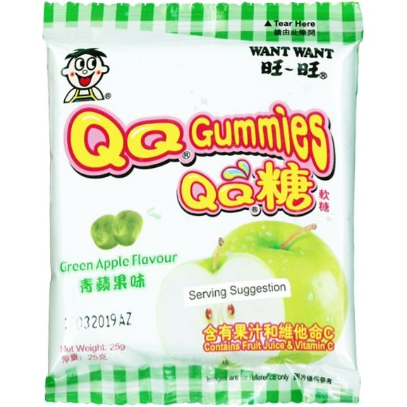 Want Want Green Apple Gummy Candy 旺旺QQ糖青苹果味 25g