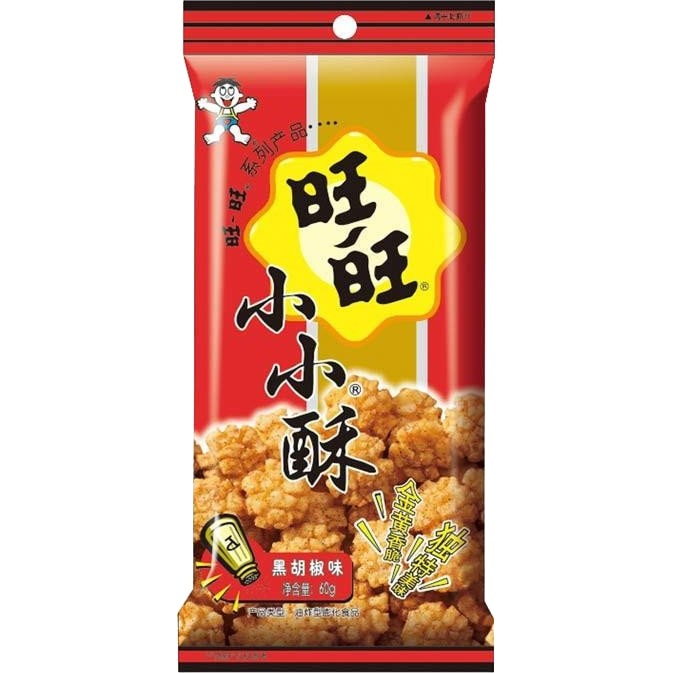 Want Want Mini Rice Crackers Black Pepper Flavour 旺旺小小酥黑胡椒味 60g