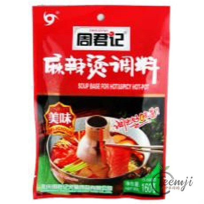 Zjj Hot Spicy Spices For Hot Pot 160G Pot