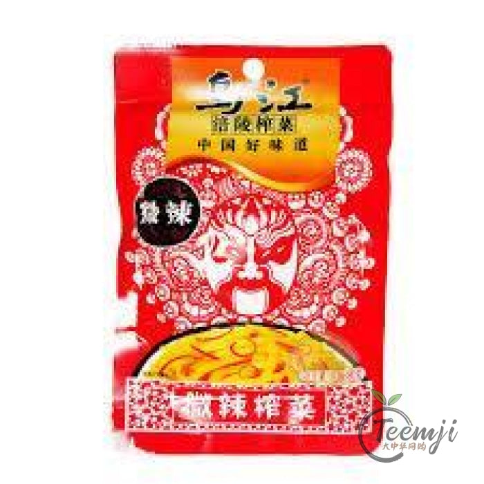 Wujiang Preserved Vegetables (Spicy) 80G