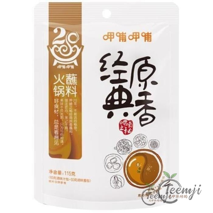 Xiabu Dip Sauce For Hotpot 115G Hot Pot