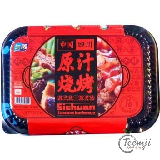 Yumei Sichuan Instant Self-Cooking Barbeque 306G Hot Pot
