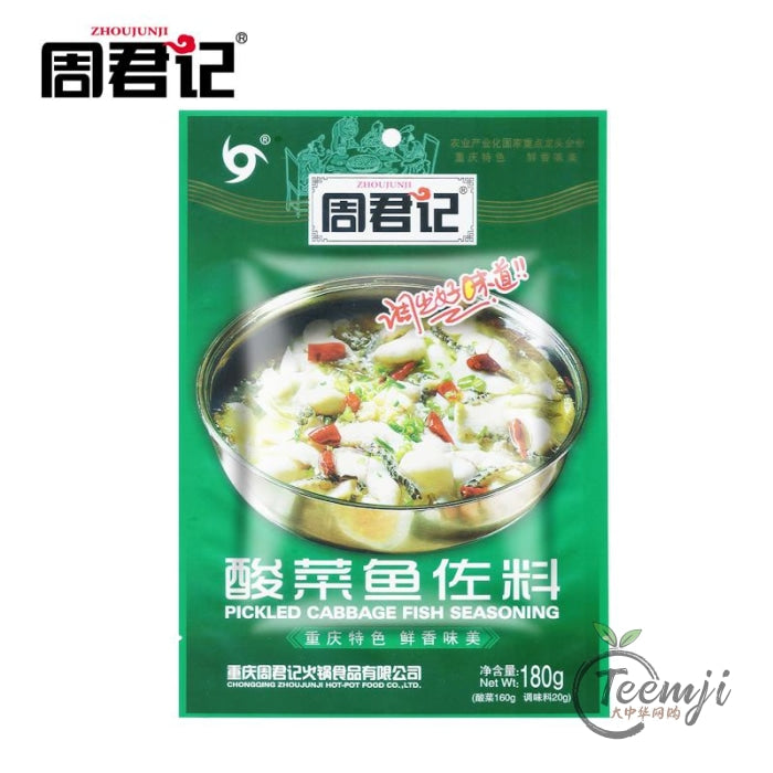 Zjj Spices For Sour Vegetable Fish 180G