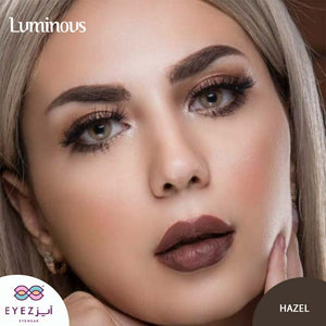 عدسات لومينوس هازل LUMINOUS HAZEL