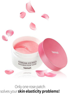 Bulgarian Rose Water Hydrogel Eye Patch