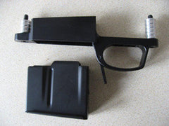 Bottom metal (detachable magazine) for short action Rem 700 type action / stocks