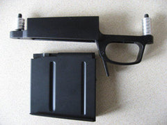 Bottom metal (detachable magazine) for Rem 700 type Long action / stocks