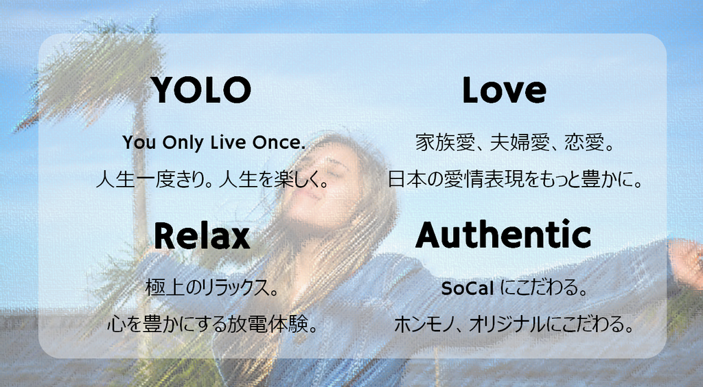 YOLO Love Relax Authentic SoCalization Value SoCal Culture