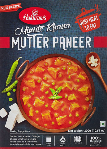 Haldiram Rte Mutter Paneer