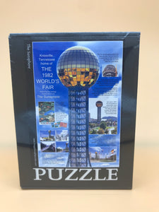 The Sunsphere Puzzle
