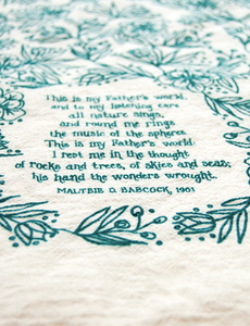 This is my Father's world- hymn tea towel