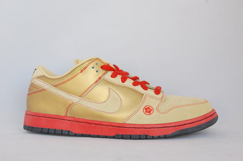 Nike Dunk SB Low Money Cat