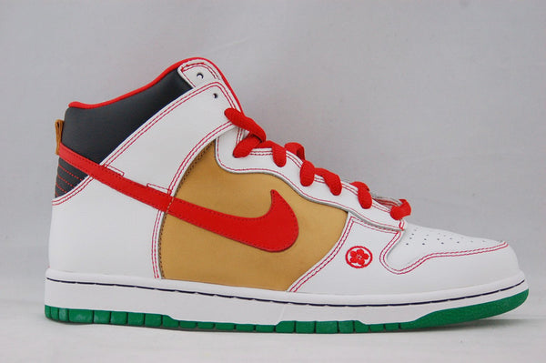 Nike Dunk SB High Money Cat