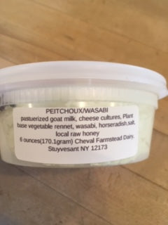 Cheval, Cheese Wasabi Honey Spreadable Stuyvesant NY, 6 oz
