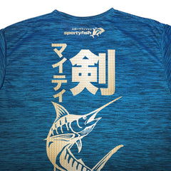 The Black Marlin - Mighty Sword (Japanese words)(Gold)