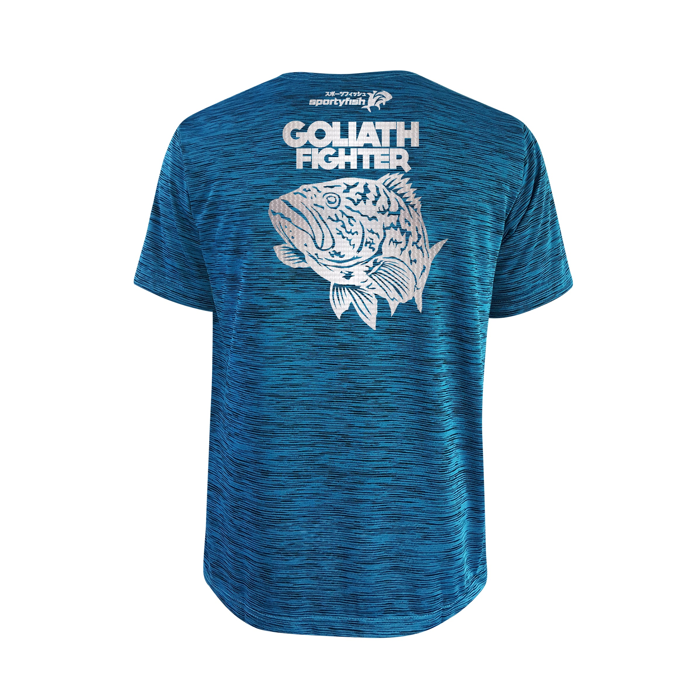 SportyFish Bold Series Turquoise T-shirt(back view): The Grouper(Goliath Fighter)