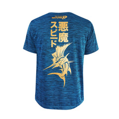 The Atlantic Sailfish - Speed Demon (Japanese words)(Gold)