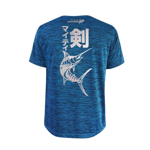 Bold Series Turquoise T-shirt(SS): The Black Marlin(Mighty Sword)(In Japanese Words)