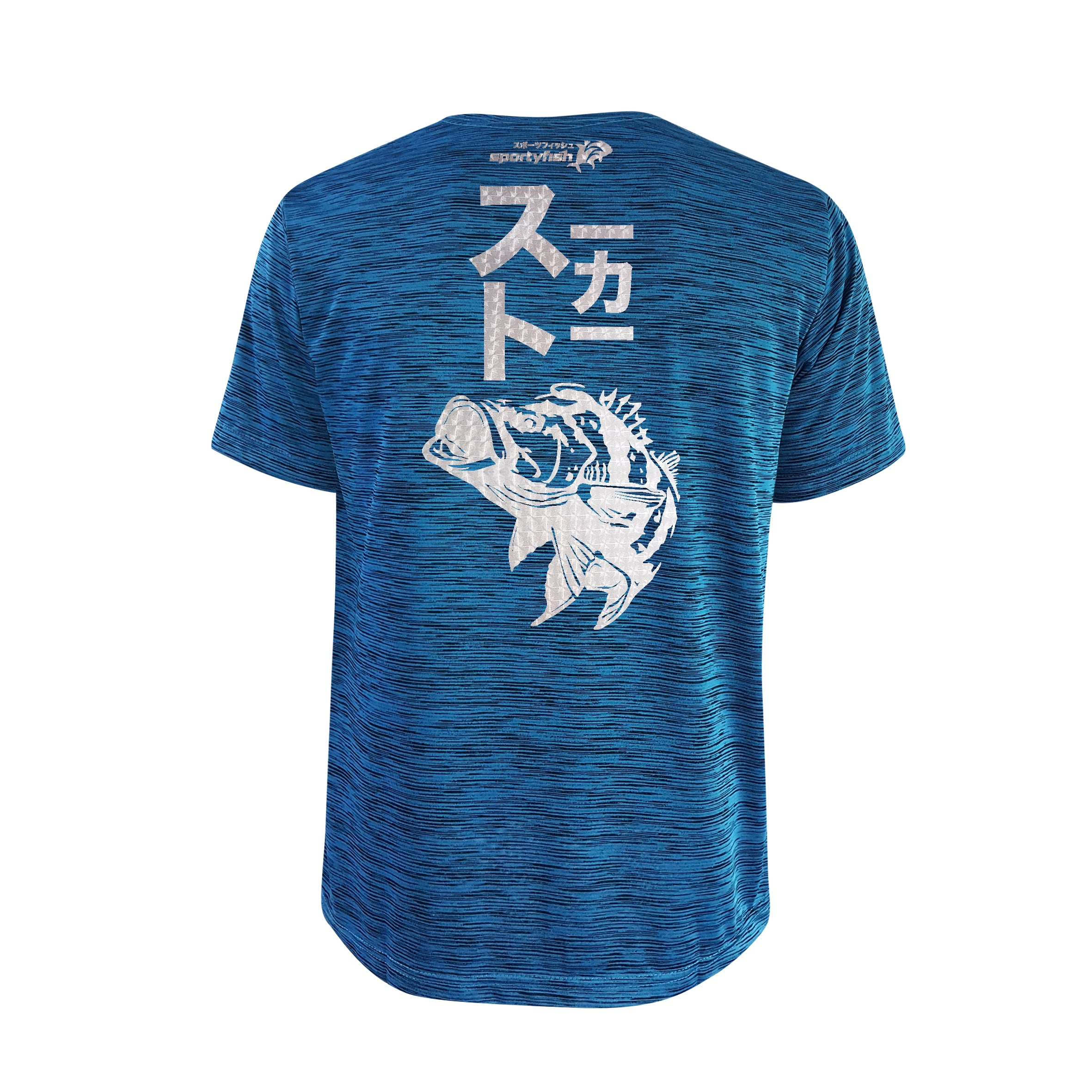 Bold Series Turquoise T-shirt(SS): The Peacock Bass(Stealth Stalker)(In Japanese Words)