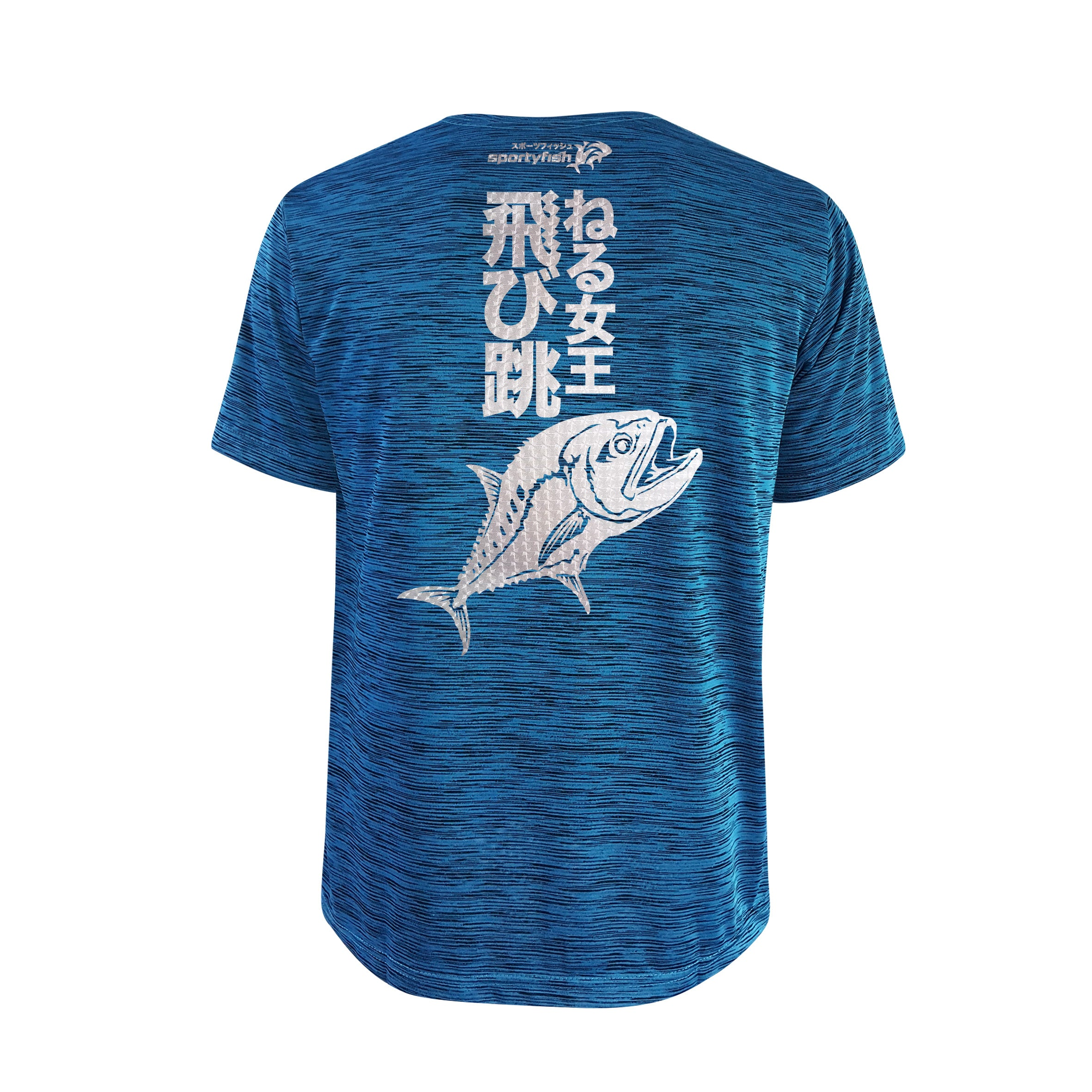 Bold Series Turquoise T-shirt(SS): The Queenfish(Leaping Queen)(In Japanese Words)