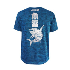 Bold Series Turquoise T-shirt(SS): The Yellowfin Tuna(Torpedo)(In Japanese Words)