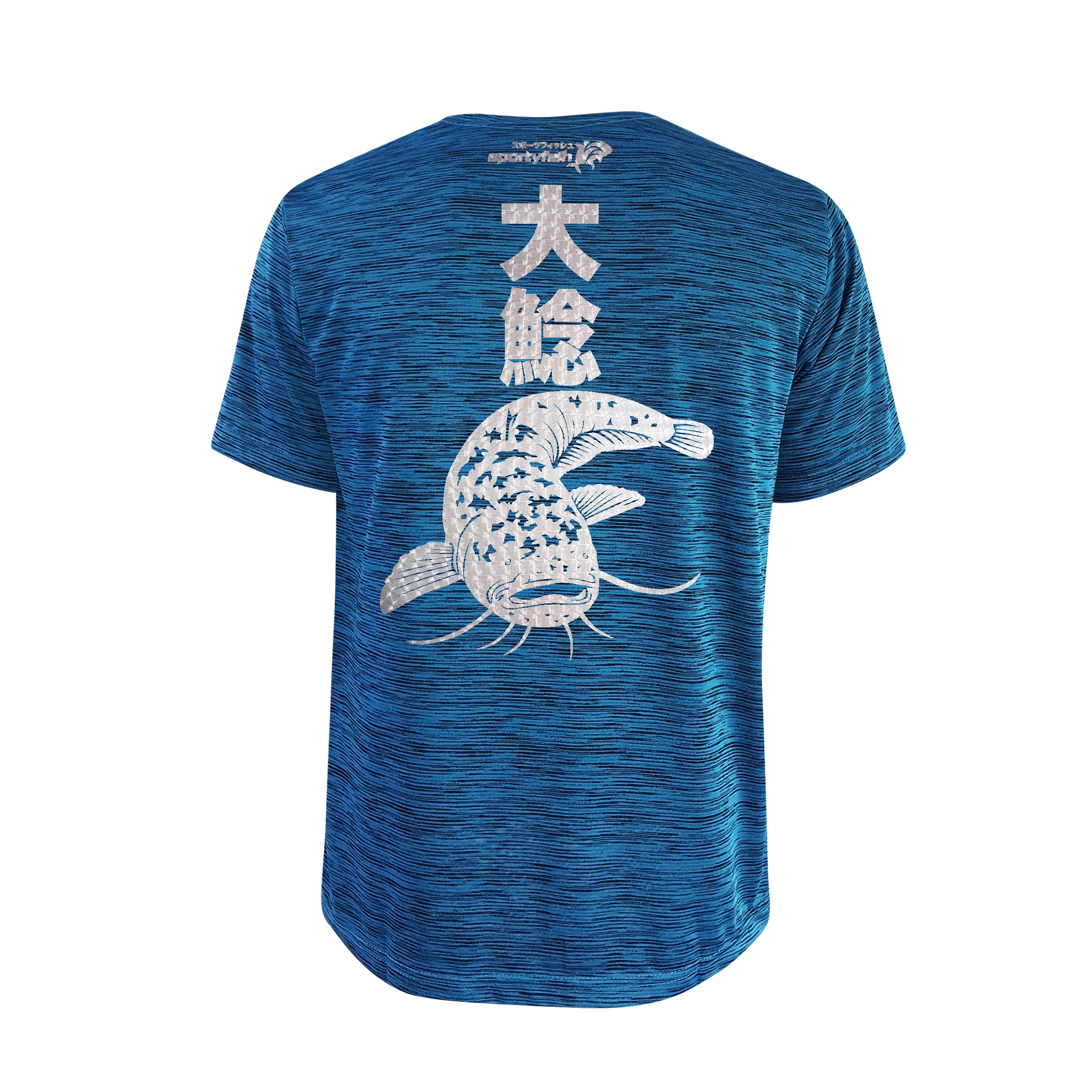Bold Series Turquoise T-shirt(SS): The Wels Catfish(Monster Wels)(In Japanese Words)