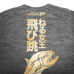 The Queenfish - Leaping Queen (Japanese words)(Gold)