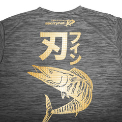 The Wahoo - Bladed Fin (Japanese words)(Gold)