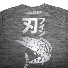 The Wahoo - Bladed Fin (Japanese words)