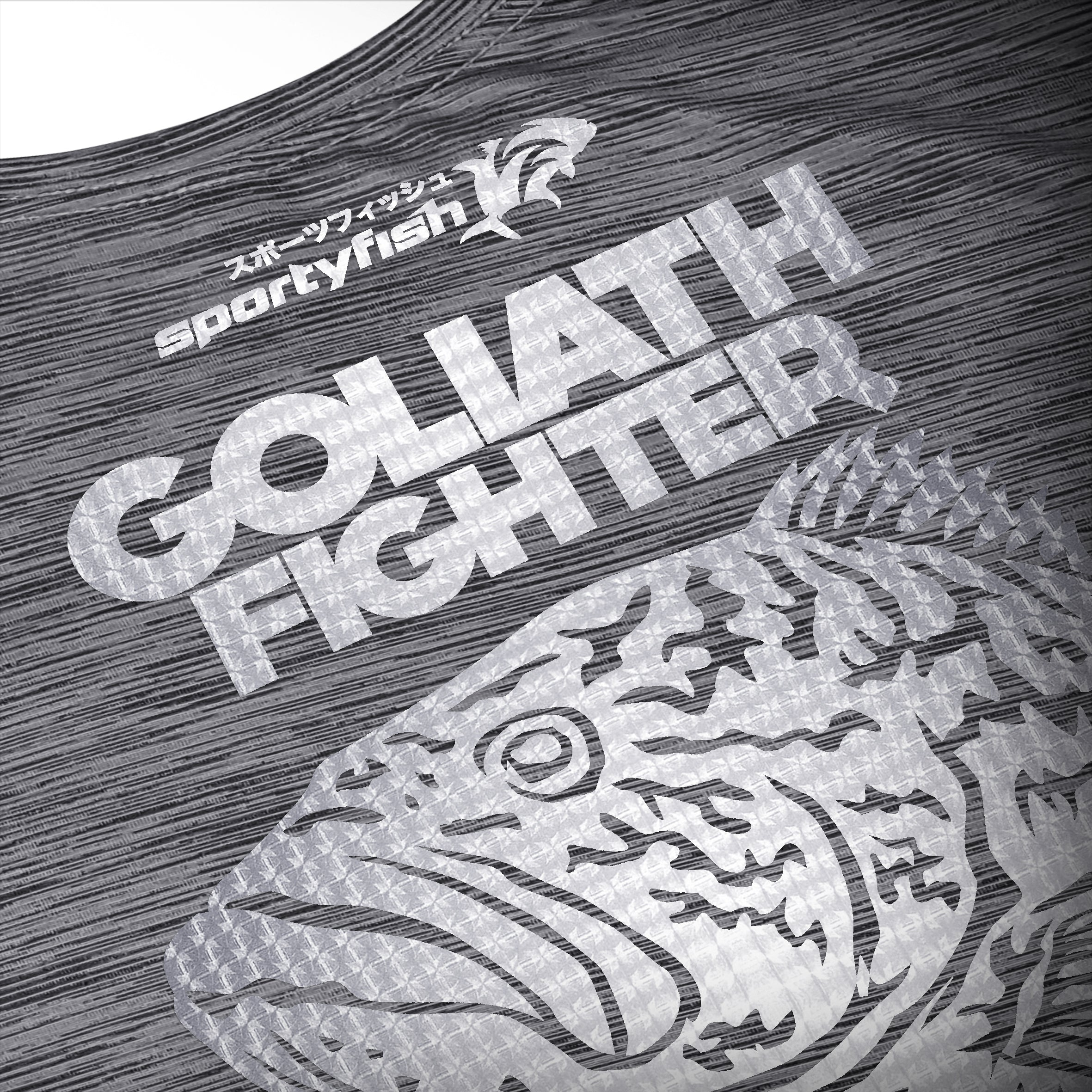 The Grouper - Goliath Fighter